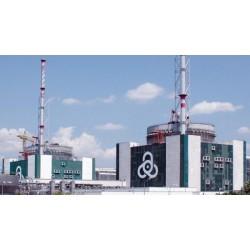 Строи се хранилище за радиоактивни отпадъци за 140 млн. лв.