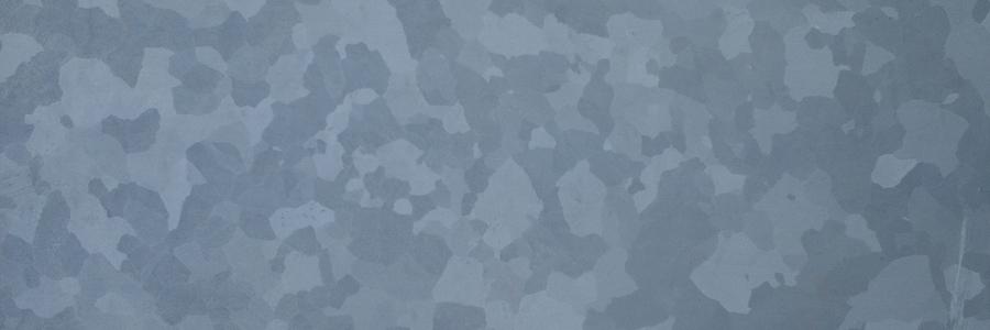 Пресовани скари 21 - качество съобразено с цената